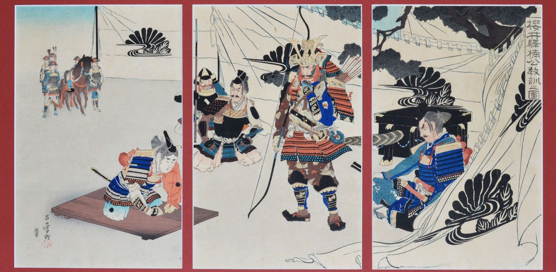 cropped-japanese_samuraitriptych.jpg
